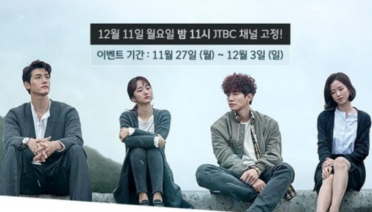 drama-just-between-lovers
